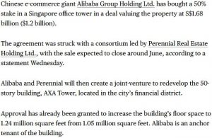 Alibaba Buys 50% Stake in Singapore Office Building-1