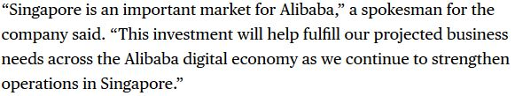 Alibaba Buys 50% Stake in Singapore Office Building-2